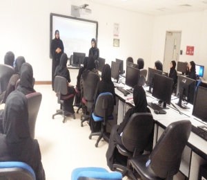 IT Specialization Orientation Program