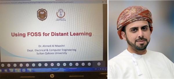 Webinar: Using FOSS for Distance Learning